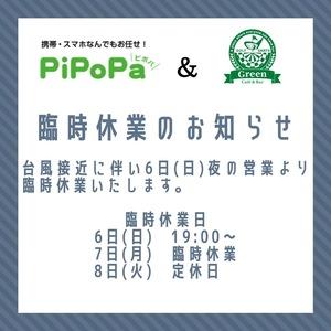 20209610328.JPG